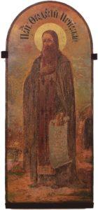 Иконы преподобных Антония иФеодосия Печерских сфасада Трапезной церкви. (Киев, начало ХХ в.)
