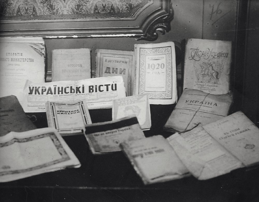 Книги игазеты, изъятые уарестованных вКиеве 5–6 апреля 1935г. Фото изфондов ОГА СБУ