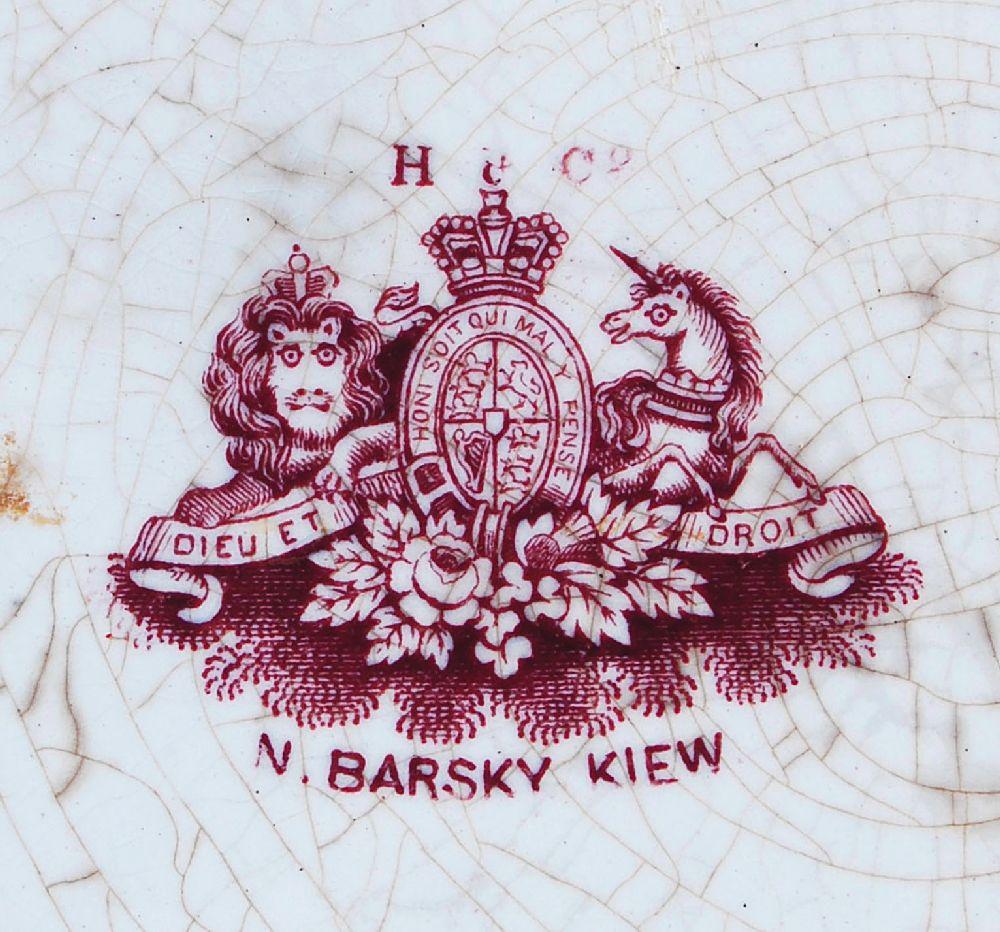 Илл. 11. Марка Киево-Межи- горской мануфактуры. 1858–1874 гг.