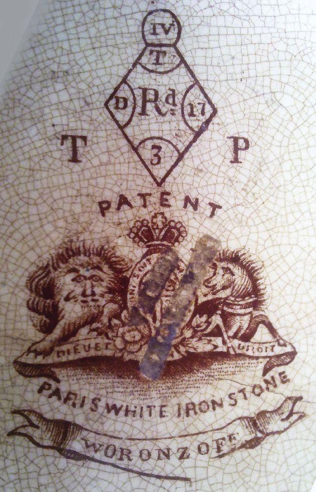 Илл. 12. Марка на английском экспортном фаянсе 1867 г. с названием декора «Woronzoff»