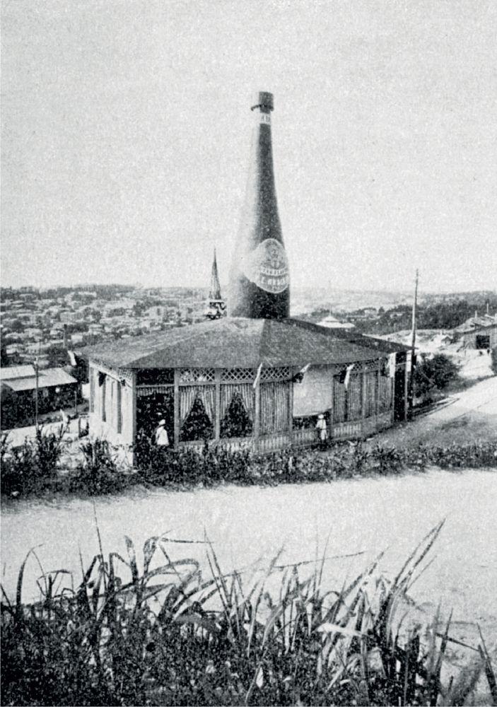 Павильон пивного завода И.Липского. Фото 1897г.