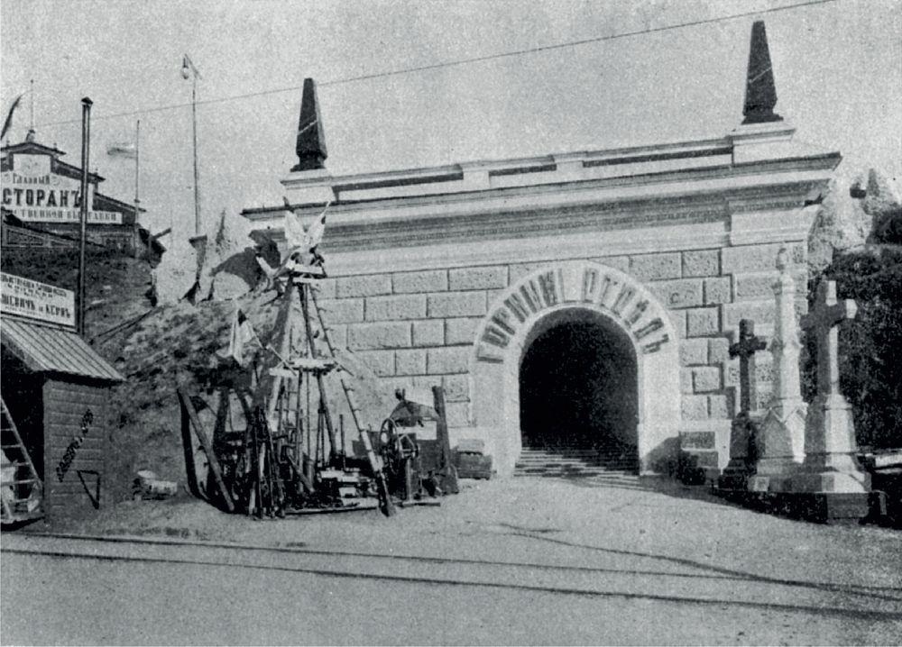 Вход вгорный отдел выставки. Фото 1897г.