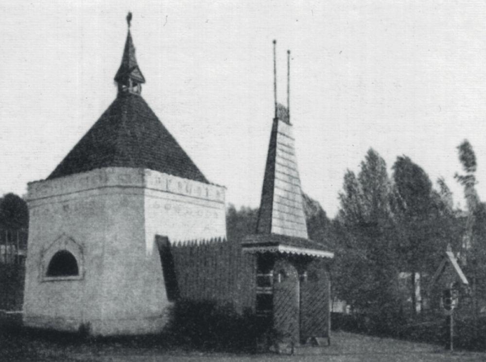 Павильон тюремного ведомства. Фото 1913г.