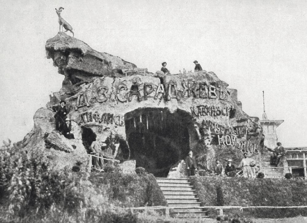 Павильон фирмы Д.Сараджева. Соткрытки 1913г.