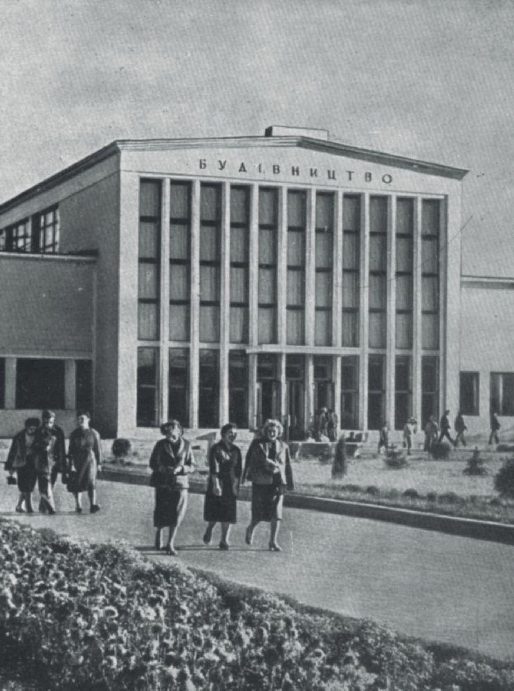 Павильон «Строительство» ВДНХ УCСР. Фото 1960‑х гг.