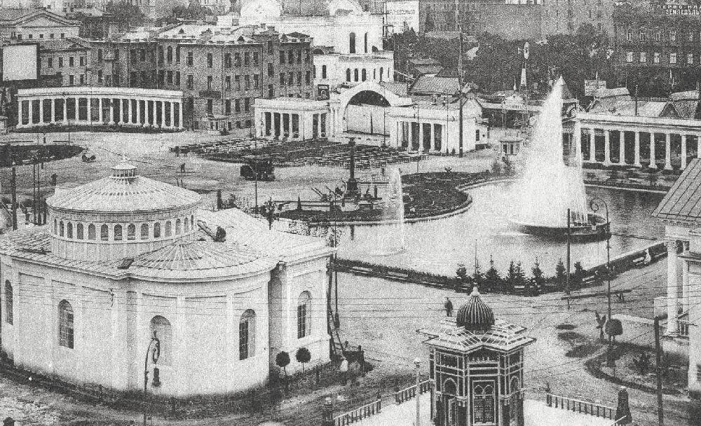Общий вид Всероссийской выставки вКиеве. Соткрытки 1913г.