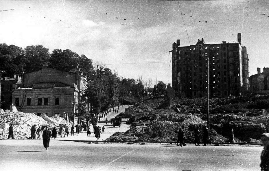 Институтская -Крещатик 1945