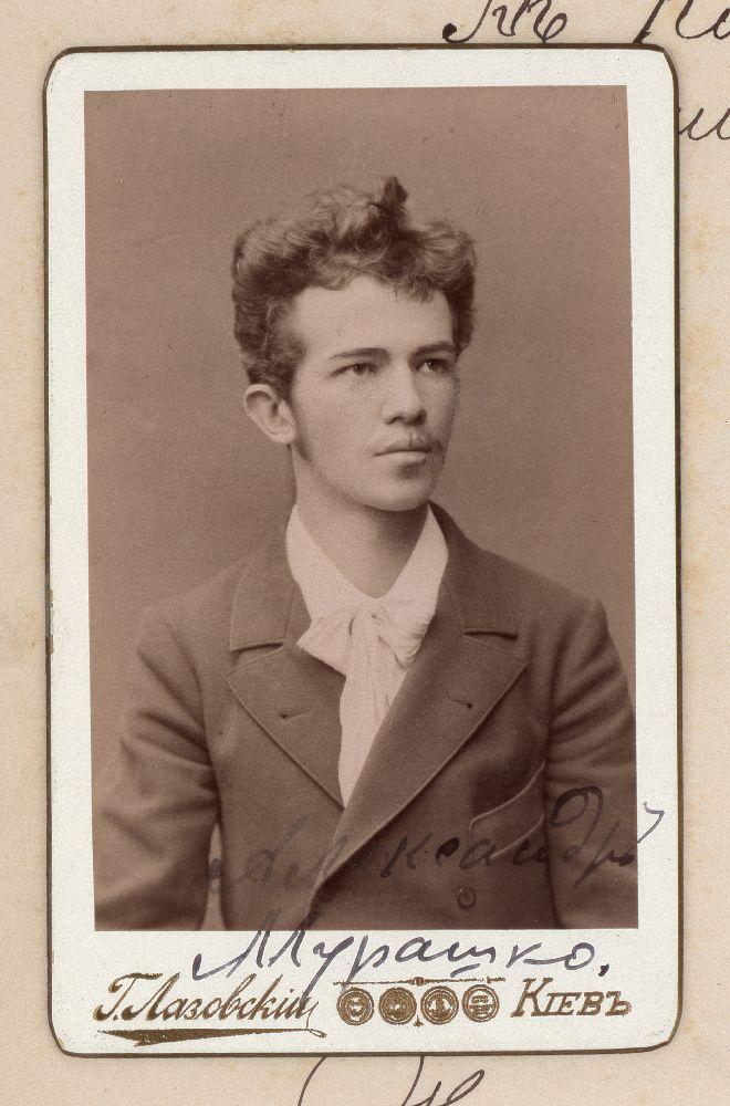 Олександр Мурашко. 1894. Фото Генріха Лазовського. РДІА, ф. 789, оп. 12, спр. 32, арк. 2