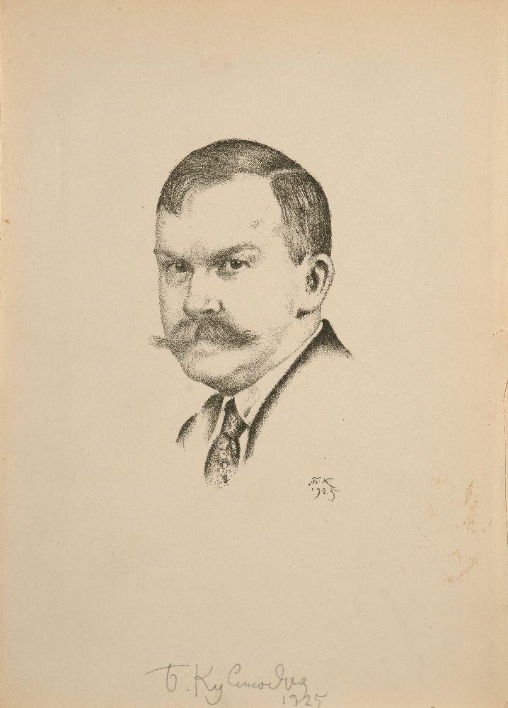 Б.Кустодиев. Автопортрет. 1925. Б., литография. 28,8×20,8см