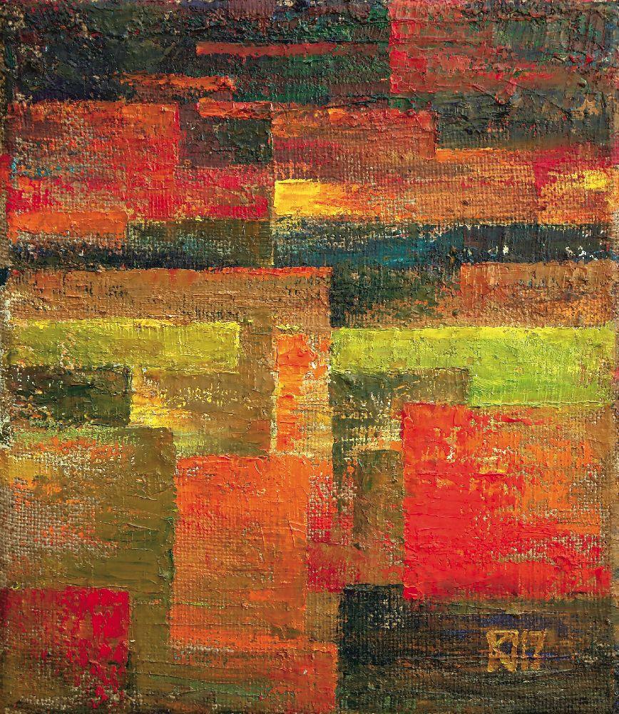 Отражение. 2017. Холст, масло. 43×37см