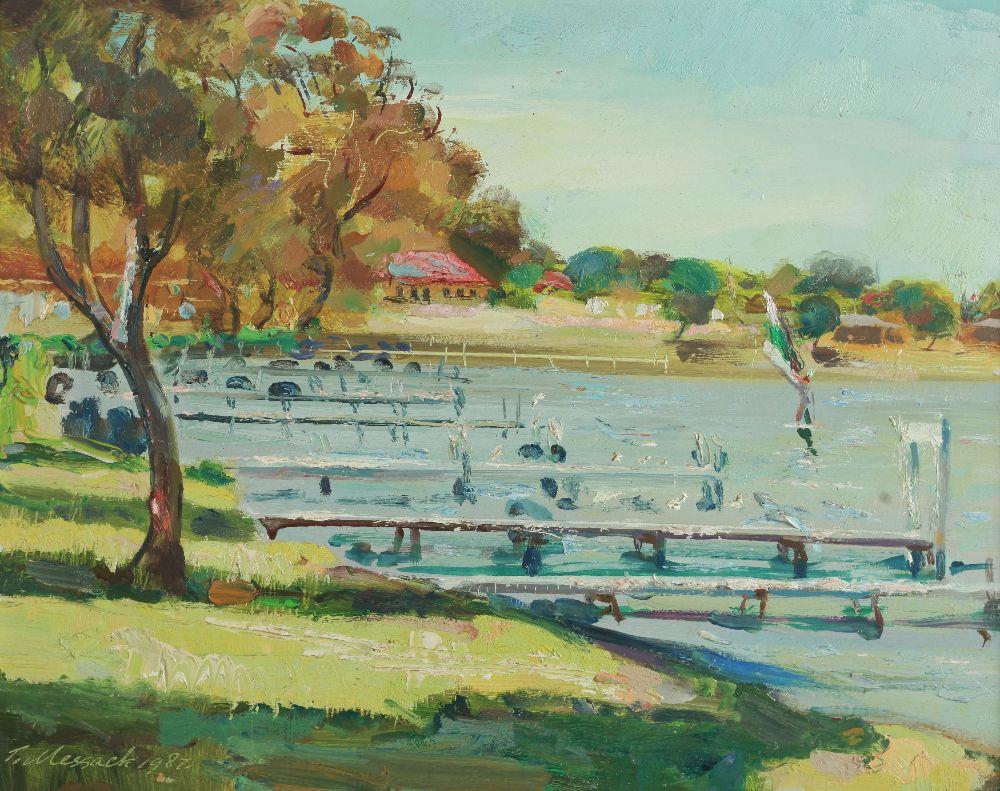 Пейзаж з водоймою. 1987. ДВП, олія. Музей української діаспори