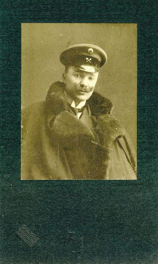 П.Ф.Алёшин. Фото 1900‑х гг. Изсемейного архива Вадима Алёшина