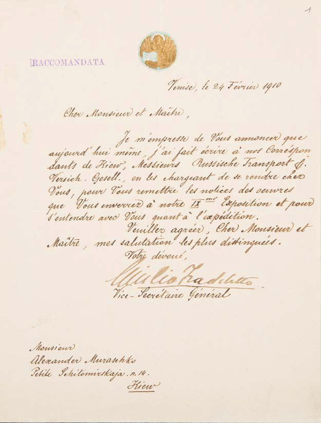 Лист віце-генерального секретаря Венеційської виставки Джуліо Фраделетто. 24 лютого 1910 року. ДАФ НХМУ, ф. 12, од. зб. 65