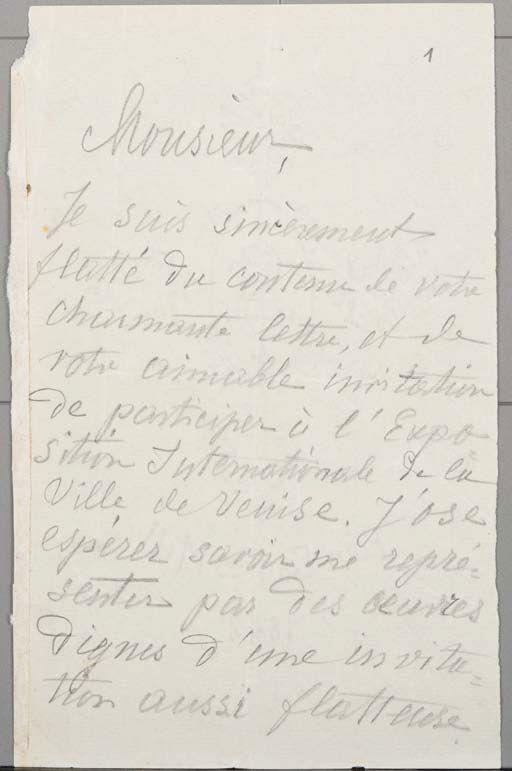 Копія листа Олександра Мурашка, написаного його дружиною Маргаритою. ДАФ НХМУ, ф. 12, од. зб. 16