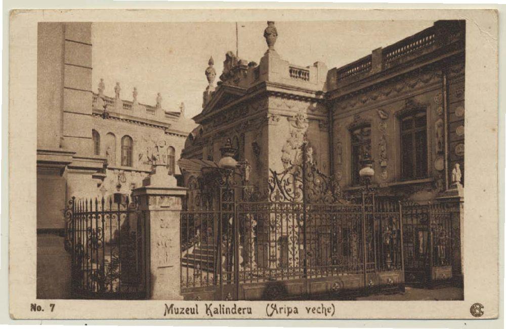 Музей Каліндеру (старе крило). Поштова листівка з колекції Дар'ї Добріян