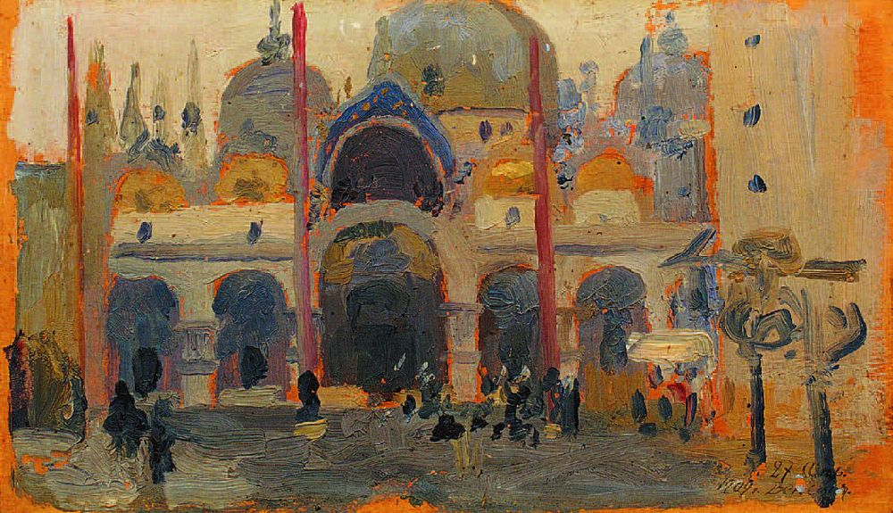 О. Мурашко. Собор Святого Марка у Венеції. Етюд. 27 квітня 1909. Дошка, олія. 14 × 24 см. НХМУ