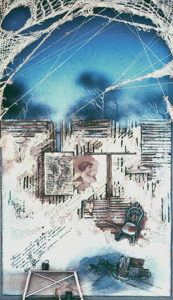 Фор-ескіз довистави «Вишневий сад». 1984