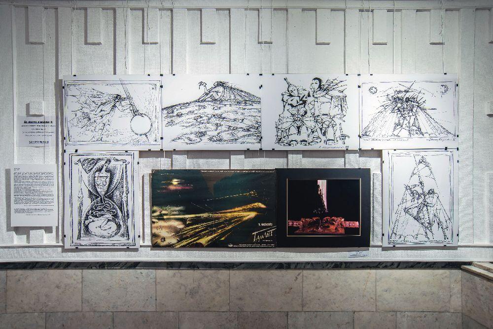 Роботи з графічної серії «Мій Гамлет». 1991–1997