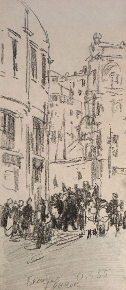 Бессарабський ринок. 1955. Папір, олівець. Власність родини художника