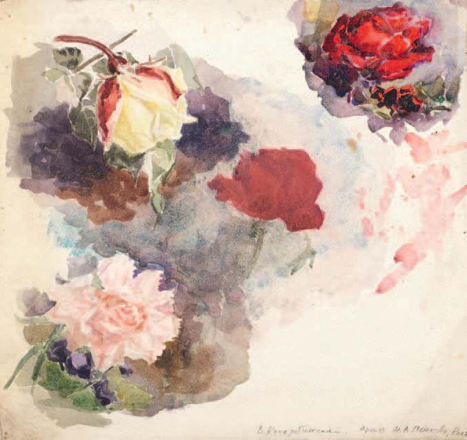 Лист из коллекции эскизов и зарисовок В. Котарбинского 1887–1900 гг. Б., акварель. Продано на аукционе Bonhams 27 ноября 2013 г.