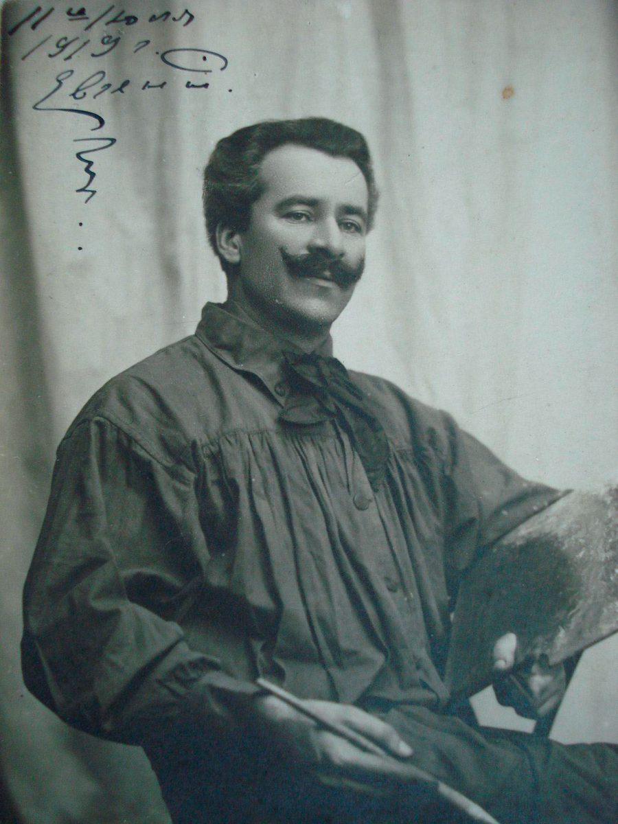 Євген Вучичевич. Фото. Приватна колекція