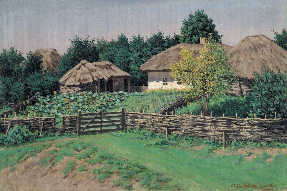 Є. Вучичевич. Сільський пейзаж. 1917. Полотно, олія, 32×52,5см. Приватна колекція